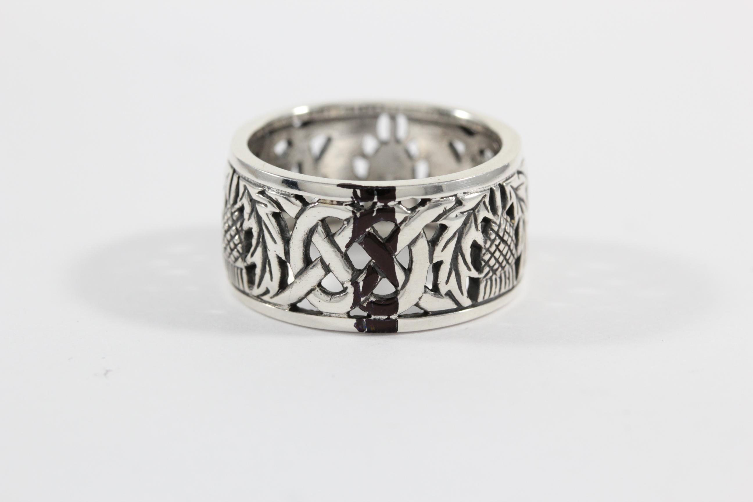 resize-pattern-ring-celtic
