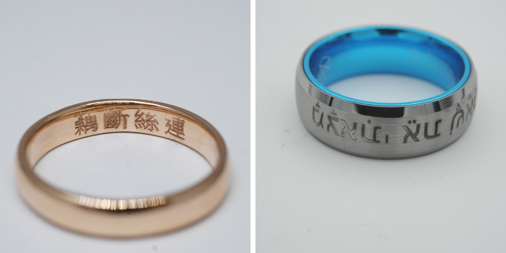 jewelry-engraving-fonts-languages